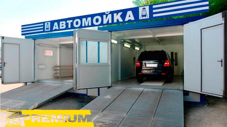 мобильная автомойка Киев
