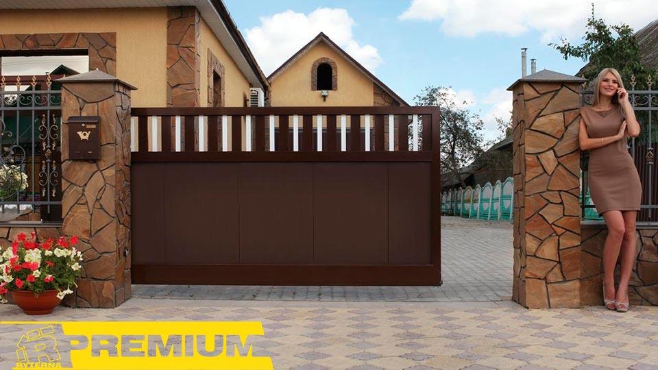 Уличные ворота Киев