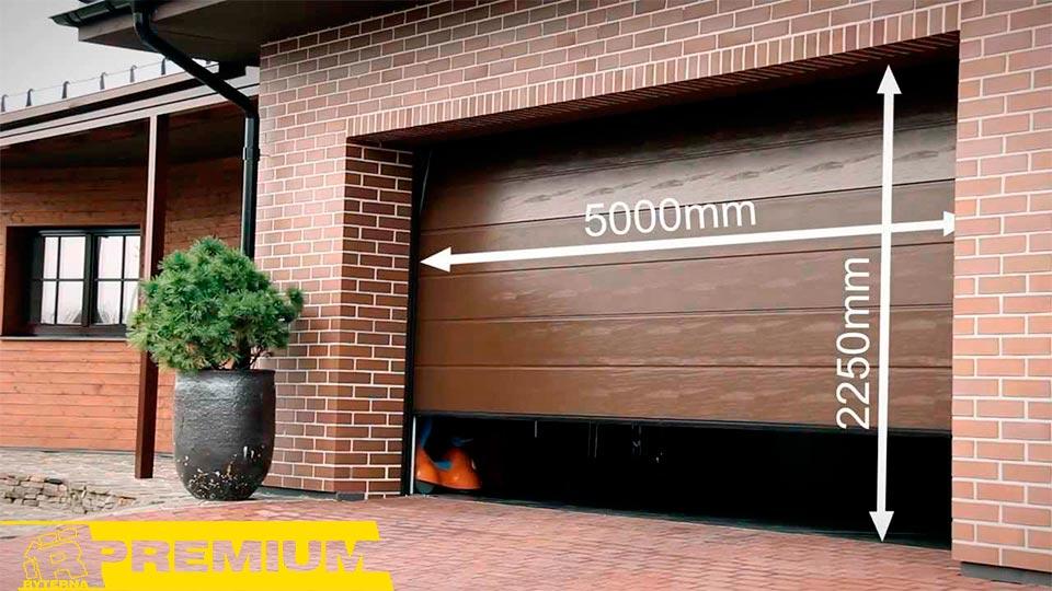 гаражные ворота на две машины
